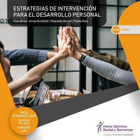 ESTRATEGIAS DE INTERVENCIÓN PARA EL DESARROLLO PERSONAL – Sede CABA